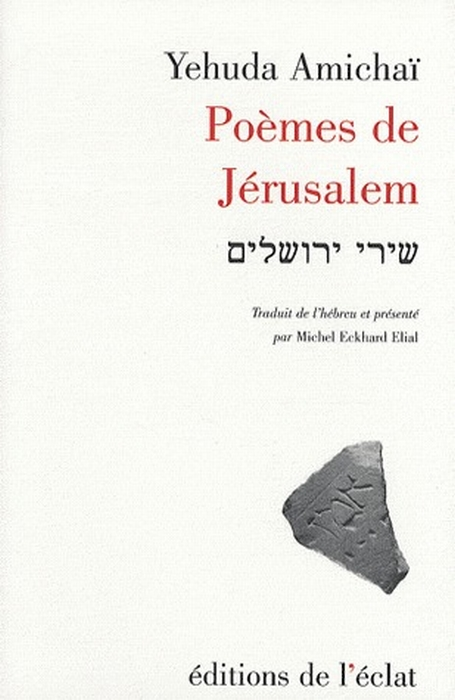 POEMES DE JERUSALEM ANCIENNE EDITION