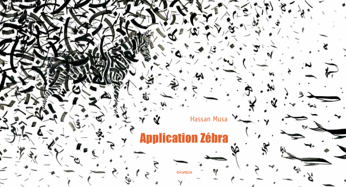 APPLICATION ZEBRA