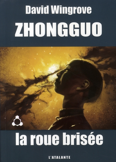 ZHONGGUO 2 LA ROUE BRISEE