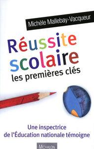 REUSSITE SCOLAIRE PREMIERE CLES