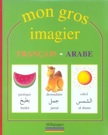 MON GROS IMAGIER FRANCAIS-ARABE