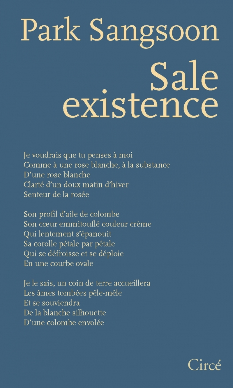 SALE EXISTENCE