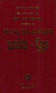 PETIT DICTIONNAIRE FRANCAIS KHMER