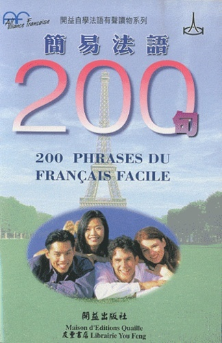 200 PHRASES DU FRANCAIS FACILE (+1CD AUDIO)