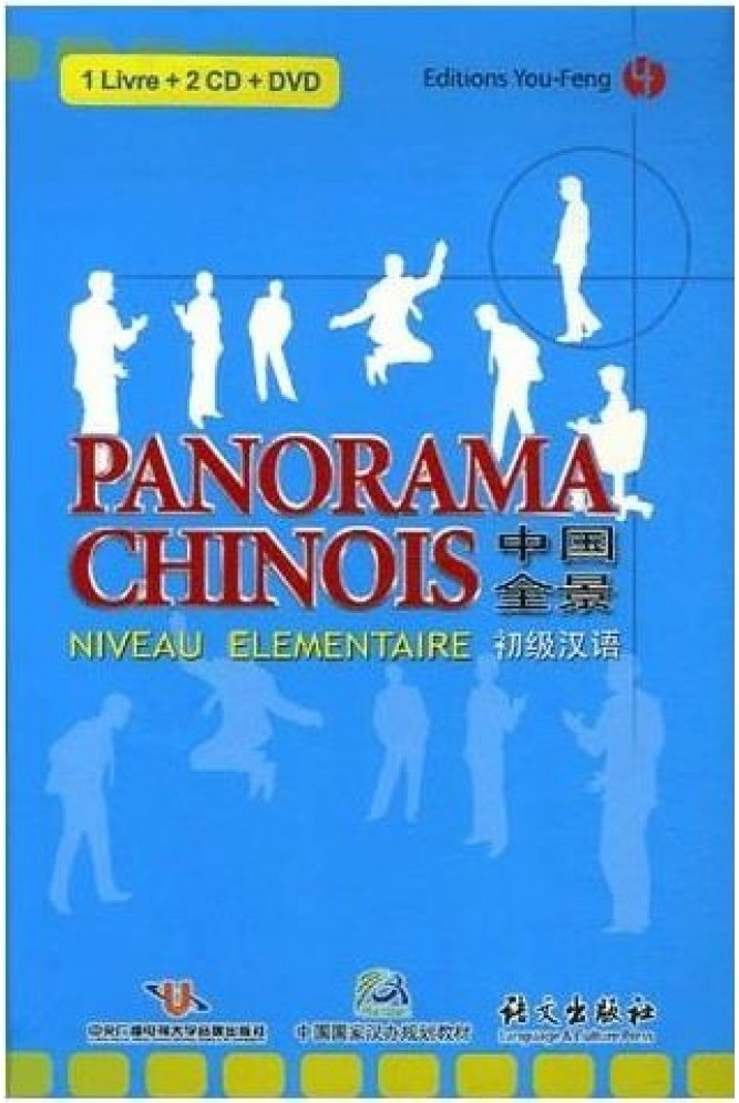 PANORAMA CHINOIS - NIVEAU ELEMENTAIRE (LIVRE + 2CD + DVD)