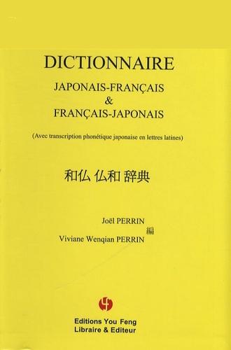 WA-FUTSU FUTSU-WA JITEN - AVEC TRANSCRIPTION PHONETIQUE JAPONAISE EN LETTRES LATINES