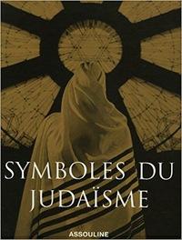 SYMBOLES JUDAISME GRAND FORMAT