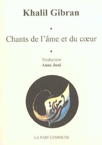 CHANTS DE L'AME ET DU COEUR