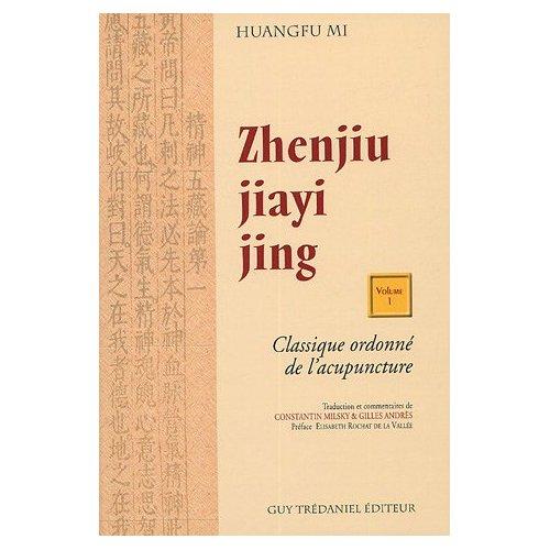 ZHENJIU JIAYI JING (2 VOLUMES)