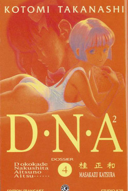 D.N.A.  -TOME 04-