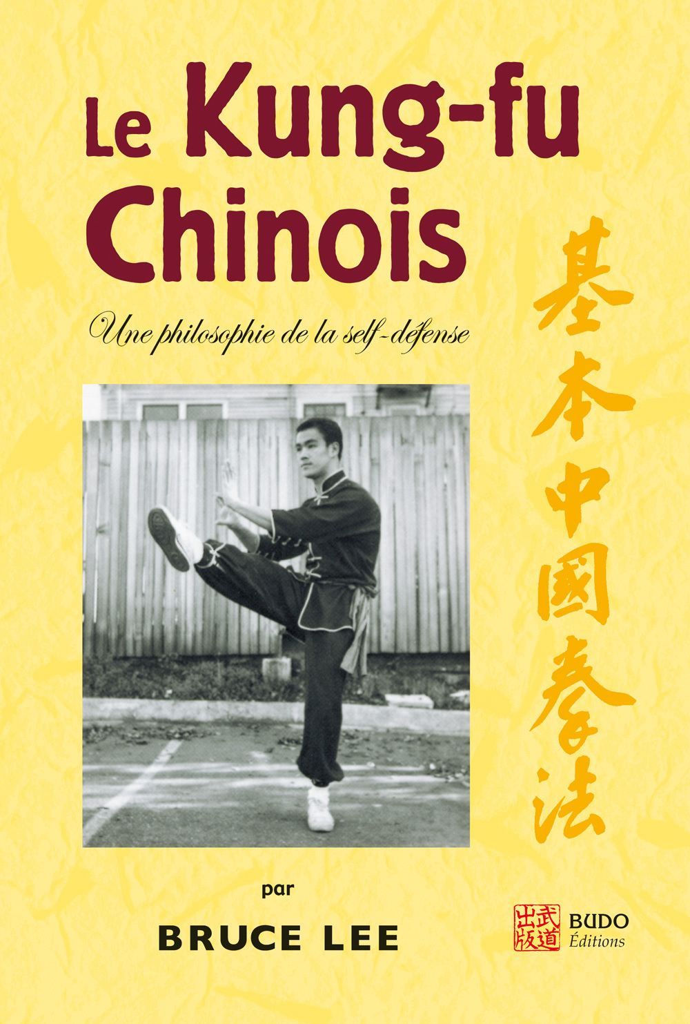 LE KUNG FU CHINOIS