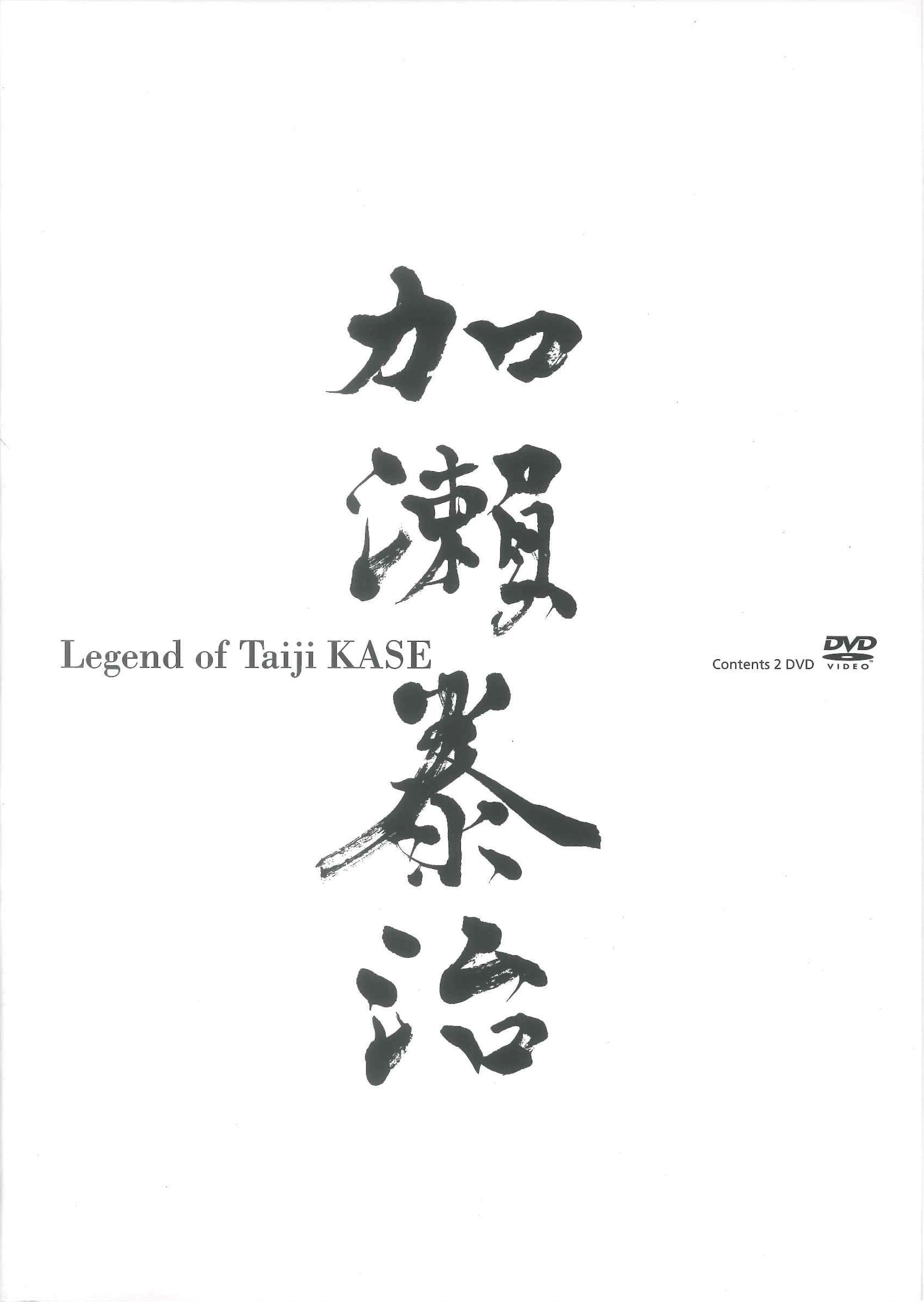 LEGEND OF TAIJI KASE