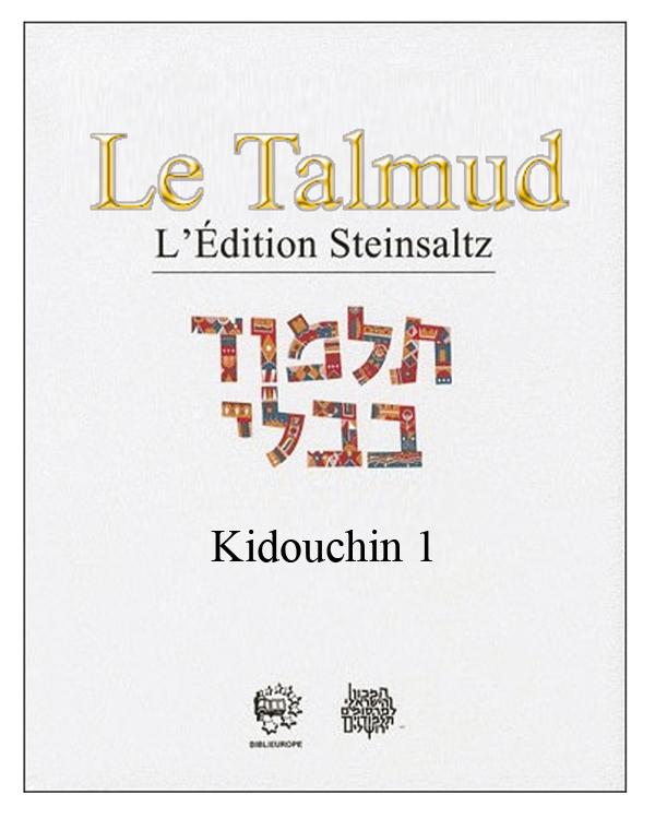 45LE TALMUD T XXVI - KIDOUCHIN 1