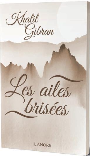 AILES BRISEES (LES)