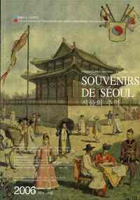 SOUVENIRS DE SEOUL, 120E ANNIVERSAIRE DE L'ETABLISSEMENT DES RELATIONS DIPLOMATIQUES FRANCO-COREENNE