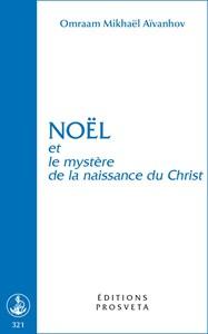 NOEL ET LE MYSTERE DE LA NAISSANCE DU CHRIST