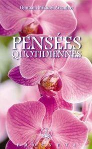 PENSEES QUOTIDIENNES 2011