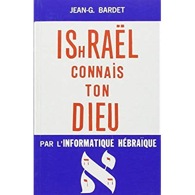 ISHRAEL CONNAIS TON DIEU