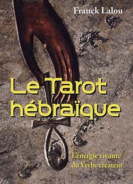 LE TAROT HEBRAIQUE