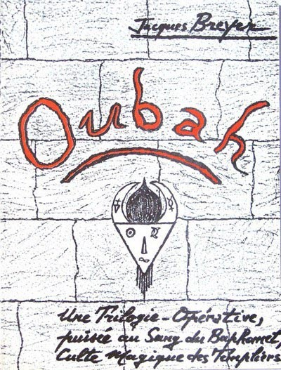 OUBAH