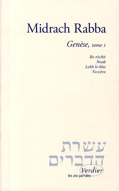 MIDRACH RABBA