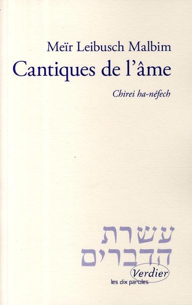 CANTIQUES DE L'AME DOUBLE COMMENTAIRE SUR LE CANTIQUE DES CANTIQUES