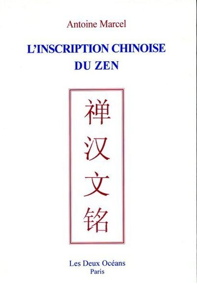 L'INSCRIPTION CHINOISE DU ZEN