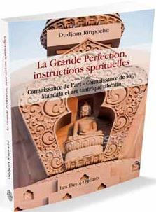 DZOGCHEN LA GRANDE PERFECTION