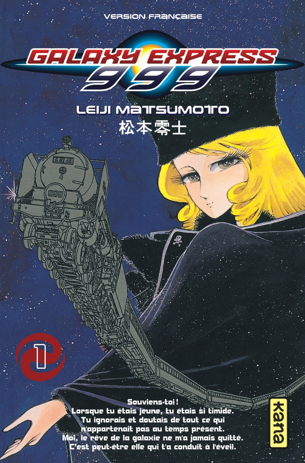 GALAXY EXPRESS 999 - TOME 1