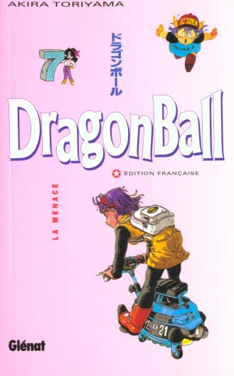 Dragon ball (sens francais) - tome 07 - la menace