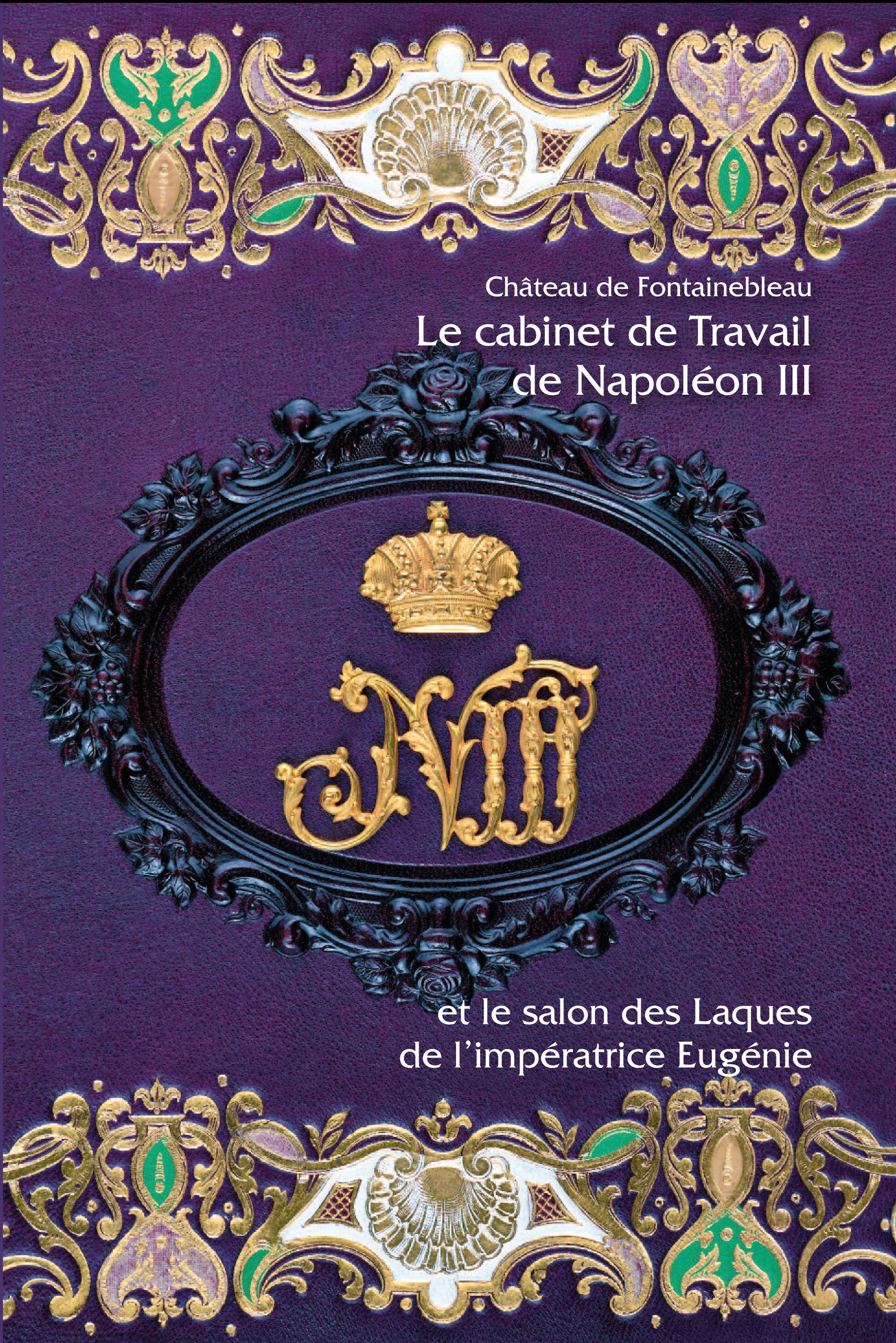 CABINET DE TRAVAIL DE NAPOLEON III