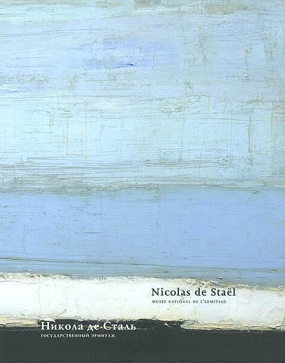 NICOLAS DE STAEL