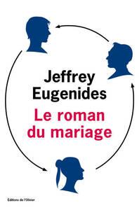ROMAN DU MARIAGE (LE)