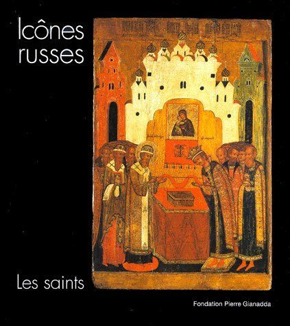 ICONES RUSSES,LES SAINTS / BROCHE