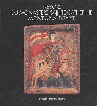 TRESORS DU MONASTERE SAINTE-CATHERINE - MONT SINAI (BROCHE)