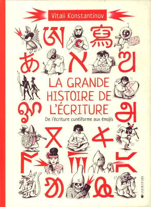La grande histoire de l'ecriture - de l'ecriture cuneiforme