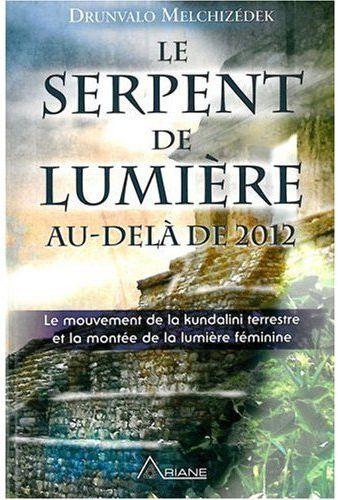 SERPENT DE LUMIERE