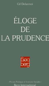 ELOGE DE LA PRUDENCE