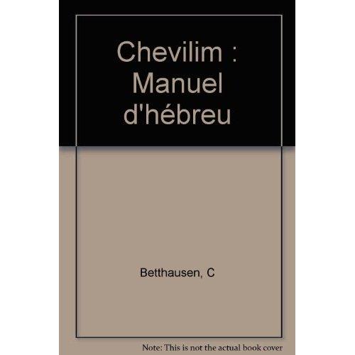 CHEVILIM
