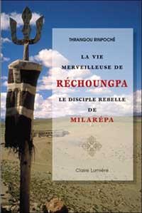 VIE MERVEILLEUSE DE RECHOUNGPA