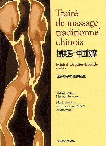 TRAITE DE MASSAGE TRADITIONNEL CHINOIS