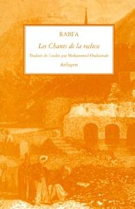 CHANTS DE LA RECLUSE NED