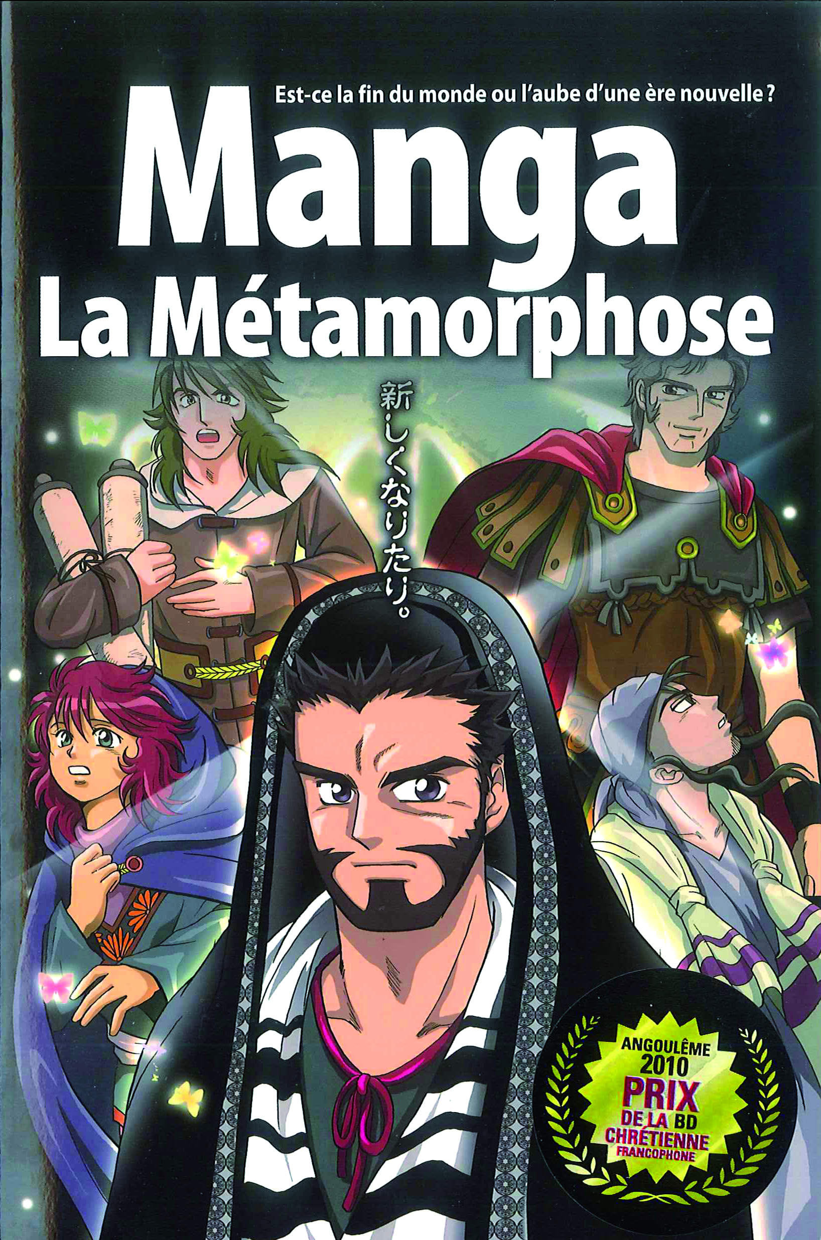 LA BIBLE MANGA, VOLUME 5 : LA METAMORPHOSE