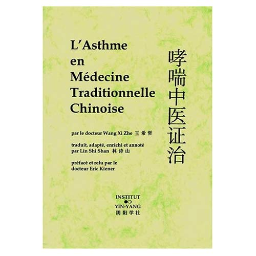 L'ASTHME EN MEDECINE TRADITIONNELLE CHINOISE