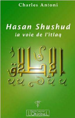 VOIE DE L ITLAQ HASAN SHUSHUD, (LA)