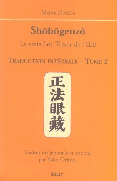 MAITRE DOGEN SHOBOGENZO (TOME 2)