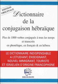 DICTIONNAIRE DE LA CONJUGAISON HEBRAIQUE