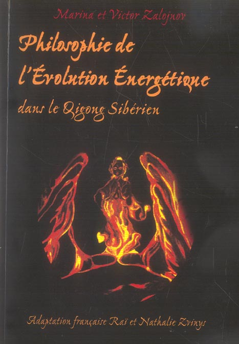 PHILOSOPHIE DE L'EVOLUTION ENERGETIQUE DANS LE QI-GONG SIBERIEN