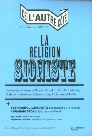 DE L'AUTRE COTE N 3 - LA RELIGION SIONISTE