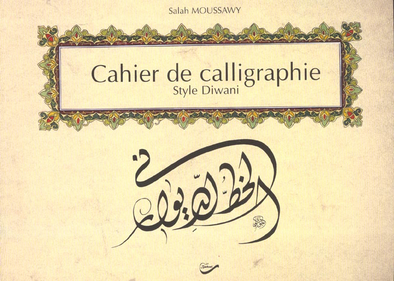 CAHIER DE CALLIGRAPHIE ; STYLE DIWANI